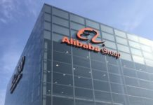 Siège social du groupe Alibaba, leader chinois du commerce en ligne