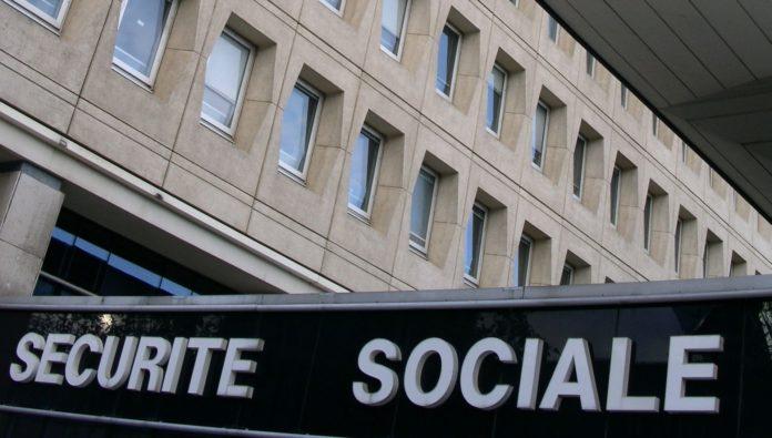Siège de la sécurité sociale à Rennes (France).